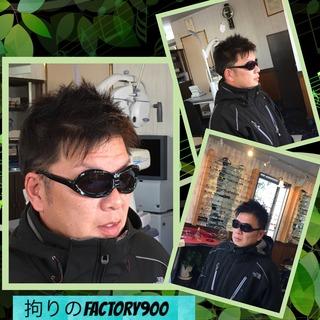 7AE1ADA7-090C-4983-B484-FF1443D8E7DA.jpeg