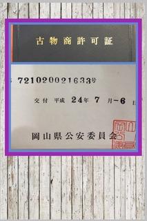 C3EBD0E6-E603-4739-A0FA-60ECAE2151B1.jpeg